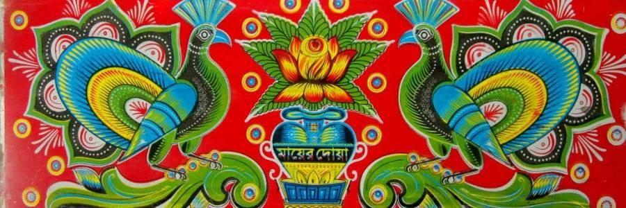 Bangladesh Culture Day